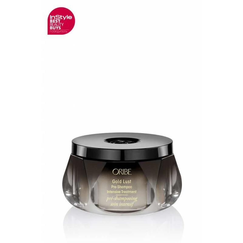 Пре-шампунь интенсивный уход Роскошь золота / Gold Lust Pre-Shampoo Intensive Treatment 120 мл